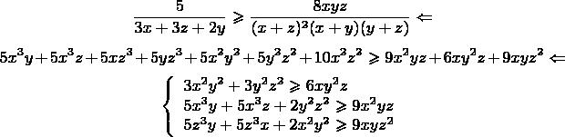 $$\frac{5}{3x+3z+2y}\geqslant\frac{8xyz}{(x+z)^2(x+y)(y+z)} \Leftarrow $$ $$5x^3y+5x^3z+5xz^3+5yz^3+5x^2y^2+5y^2z^2+10x^2z^2\geqslant 9x^2yz+6xy^2z+9xyz^2 \Leftarrow$$ \[ \left\{ \begin{array}{ll} 3x^2y^2+3y^2z^2\geqslant6xy^2z\\ 5x^3y+5x^3z+2y^2z^2\geqslant9x^2yz\\ 5z^3y+5z^3x+2x^2y^2\geqslant9xyz^2 \end{array} \right. \]