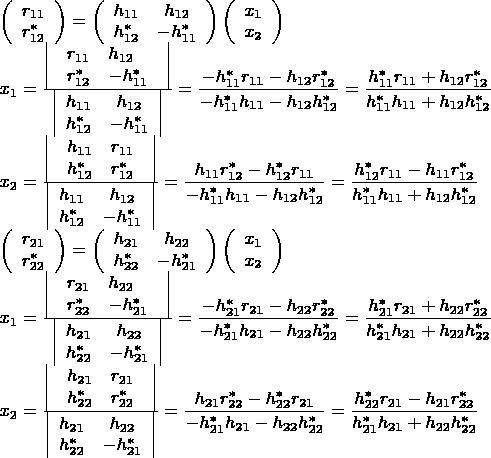$\[\begin{array}{l}  \left( \begin{array}{l}  {r_{11}} \   r_{12}^* \   \end{array} \right) = \left( {\begin{array}{*{20}{c}}    {{h_{11}}} & {{h_{12}}}  \    {h_{12}^*} & { - h_{11}^*}  \ \end{array}} \right)\left( \begin{array}{l}  {x_1} \   {x_2} \   \end{array} \right) \   {x_1} = \frac{{\left| \begin{array}{l}  \begin{array}{*{20}{c}}    {{r_{11}}} & {{h_{12}}}  \ \end{array} \   \begin{array}{*{20}{c}}    {r_{12}^*} & { - h_{11}^*}  \ \end{array} \   \end{array} \right|}}{{\left| {\begin{array}{*{20}{c}}    {{h_{11}}} & {{h_{12}}}  \    {h_{12}^*} & { - h_{11}^*}  \ \end{array}} \right|}} = \dfrac{{ - h_{11}^*{r_{11}} - {h_{12}}r_{12}^*}}{{ - h_{11}^*{h_{11}} - {h_{12}}h_{12}^*}} = \dfrac{{h_{11}^*{r_{11}} + {h_{12}}r_{12}^*}}{{h_{11}^*{h_{11}} + {h_{12}}h_{12}^*}} \   {x_2} = \frac{{\left| \begin{array}{l}  \begin{array}{*{20}{c}}    {{h_{11}}} & {{r_{11}}}  \ \end{array} \   \begin{array}{*{20}{c}}    {h_{12}^*} & {r_{12}^*}  \ \end{array} \   \end{array} \right|}}{{\left| {\begin{array}{*{20}{c}}    {{h_{11}}} & {{h_{12}}}  \    {h_{12}^*} & { - h_{11}^*}  \ \end{array}} \right|}} = \dfrac{{{h_{11}}r_{12}^* - h_{12}^*{r_{11}}}}{{ - h_{11}^*{h_{11}} - {h_{12}}h_{12}^*}} = \dfrac{{h_{12}^*{r_{11}} - {h_{11}}r_{12}^*}}{{h_{11}^*{h_{11}} + {h_{12}}h_{12}^*}} \   \left( \begin{array}{l}  {r_{21}} \   r_{22}^* \   \end{array} \right) = \left( {\begin{array}{*{20}{c}}    {{h_{21}}} & {{h_{22}}}  \    {h_{22}^*} & { - h_{21}^*}  \ \end{array}} \right)\left( \begin{array}{l}  {x_1} \   {x_2} \   \end{array} \right) \   {x_1} = \frac{{\left| \begin{array}{l}  \begin{array}{*{20}{c}}    {{r_{21}}} & {{h_{22}}}  \ \end{array} \   \begin{array}{*{20}{c}}    {r_{22}^*} & { - h_{21}^*}  \ \end{array} \   \end{array} \right|}}{{\left| {\begin{array}{*{20}{c}}    {{h_{21}}} & {{h_{22}}}  \    {h_{22}^*} & { - h_{21}^*}  \ \end{array}} \right|}} = \dfrac{{ - h_{21}^*{r_{21}} - {h_{22}}r_{22}^*}}{{ - h_{21}^*{h_{21}} - {h_{22}}h_{22}^*}} = \d